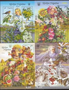Ukraine - 20112014  Seasons, four souvenir sheets - MNH (1596)