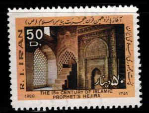 IRAN Scott 2055 MNH** Mosque from 1980 set