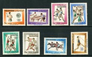 YEMEN 192a-192f MNH SCV $6.40 BIN $3.25 OLYMPICS