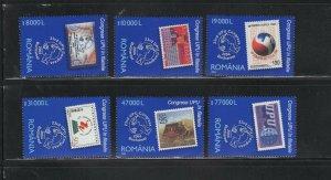Romania #4660-65 (2004 UPU Congress set) VFMNH CV $12.50