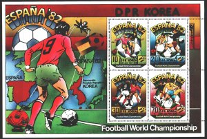 North Korea. 1981. Small sheet 2098-C2098. Football, World Cup in Spain. MNH.