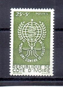 Ivory Coast B15 MNH