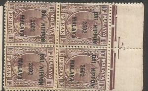 Malaya Jap Oc Perak 10c DN SG J22 Margin Block of Four (1 Block) MNH (1cwk)