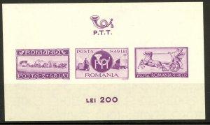ROMANIA 1944 Communication Employees Semi Postal Souvenir Sheet Sc B238 MNH