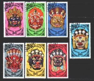 Mongolia. 1984. 1667-73. Ethnography, masks. USED.