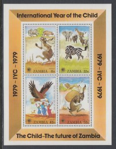 Zambia 199a Animals Souvenir Sheet MNH VF