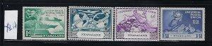 NYASALAND SCOTT #87-90  1949 UPU ISSUE-  MINT LIGHT HINGED