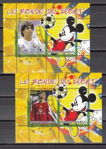Djibouti, 2008 Cinderella issue. Soccer & Disney on 2 s/sheets. ^