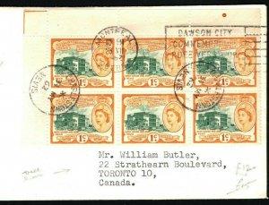 ST KITTS QEII Cover 1c Margin Block{6} CANADA Montreal CDS Toronto 1962 PB293
