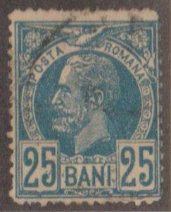 Romania Scott #79 Stamp - Used Single
