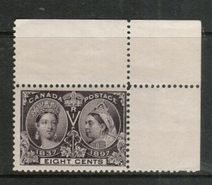 Canada #56 Mint Margin Single - Never Hinged Stamp Hinged In Top Selvage