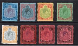 Bermuda #123 - #128,a-b VF Mint Plus Two Shades Of The 1 Pound