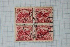US Sc# 629 used block 4 Cadams NB NEBR 1933 SOTN city dated cancel