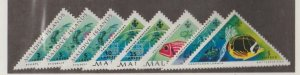 Maldive Islands Scott #109-116 Stamp - Mint Set