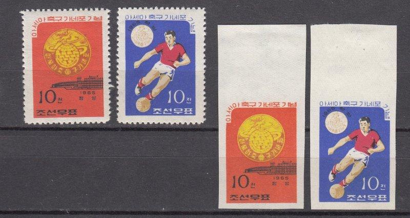 J26837 1965 north korea set mh #599-600 + mng imperf set sports