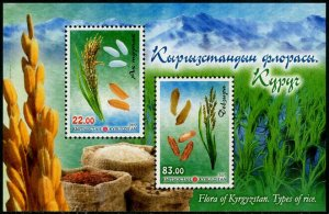 HERRICKSTAMP NEW ISSUES KYRGYZSTAN Rice Souvenir Sheet