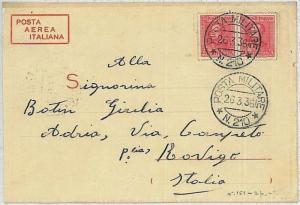 36484  COLONIE ITALIANE - A.O.I. ERITREA: BUSTA POSTA AEREA - Posta Militare 210