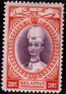 MALAYA Kelantan Scott 38 MH* Sultan Ismail stamp