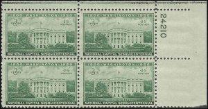 990 Mint,OG,NH... Plate block of 4... SCV $1.00