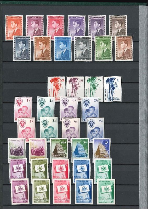 South Vietnam - Imperf/Color Proof - 1954-1975 - Specialized - Unreserved!!!