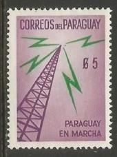 PARAGUAY 581 MOG O544-2