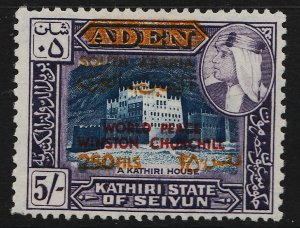 South Arabia (State of Seiyun) 1967 World Peace 5s+250f (1/7) MNH