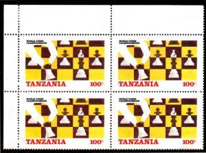 TANZANIA 305 MH BLOCK/4 SCV $1.25 BIN $0.65 ROTARY CHESS