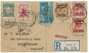 PENRHYN ISLAND 1907 REGISTERED COVER FRONT TO ENGLAND