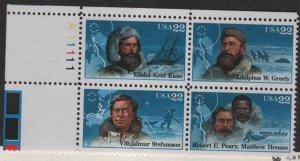 US, 2223A, MNH, PLATE BLOCK, 1986, ARCTIC EXPLORERS