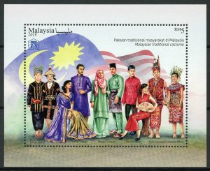 Malaysia Stamps 2019 MNH National Costumes Traditional Dress ASEAN 1v M/S