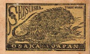 JAPAN Old Matchbox Label Stamp(glued on paper) Collection Lot #D-6
