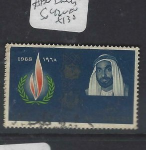ABU DHABI  (PP1806BB) SG 42  VFU