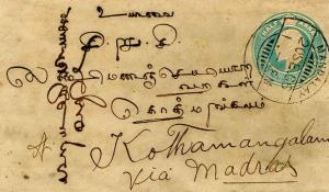 Burma India 1/2a KEVII Envelope 1906 Mandalay to Kothamangalam.  Reduced and ...