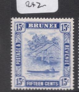 Brunei SG 86 MNH (3dhn)