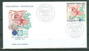FRENCH POLYNESIA 1972 SPORTS-AIR   #C84...FDC