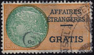 France - Affaires Étrangères Revenue Stamp