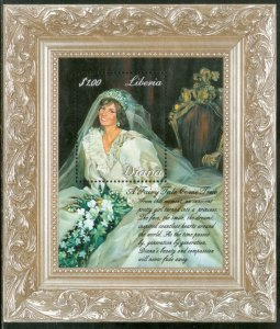 Liberia MNH S/S Diana A Fairy Tale Come True 1998