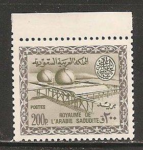 Saudi Arabia SC 341 MNH