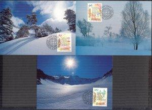 Liechtenstein 1993 Christmas 3 Maxi Cards FDC