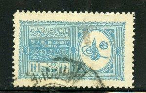 SAUDI ARABIA SCOTT# 140 FINELY USED AS SHOWN