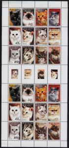 Netherlands Antilles 1016 Sheet MNH Cats