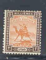 Sudan Sc30 1922  2 mi Camel Post stamp mint