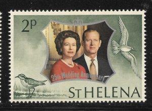 St Helena Mint Never Hinged [9130]