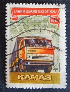 Truck KAMAZ, (1299-T)