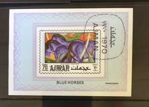 AJMAN 1970 Art Imperf SS collection of 7 precanceled