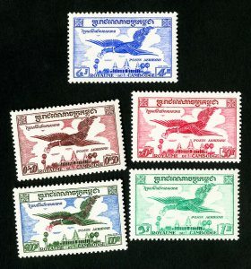 Cambodia Stamps # C10-14 XF OG NH Scott Value $28.00