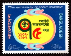 Bangladesh 50p Boy Scout Movement 1982 Scott.209 MNH