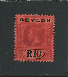 CEYLON 1912-25 10r PURPLE & BLACK/RED DIE 1 MM SG 318 CAT £70