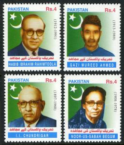 Pakistan 990-993, MNH. Independence, 55th  anniv. Famous People, 2002