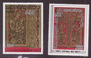 LAOS Scott 182-183 MNH** Wedding set  1969
